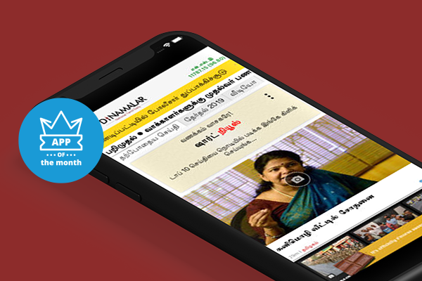 Dinamalar and its iPaper – App of the month