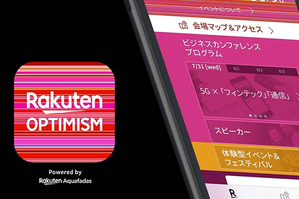 Rakuten Optimism: an app powered by Rakuten Aquafadas